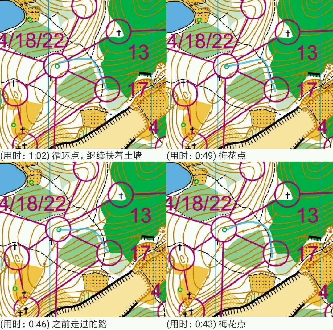 澳门太阳集团2007网站 19