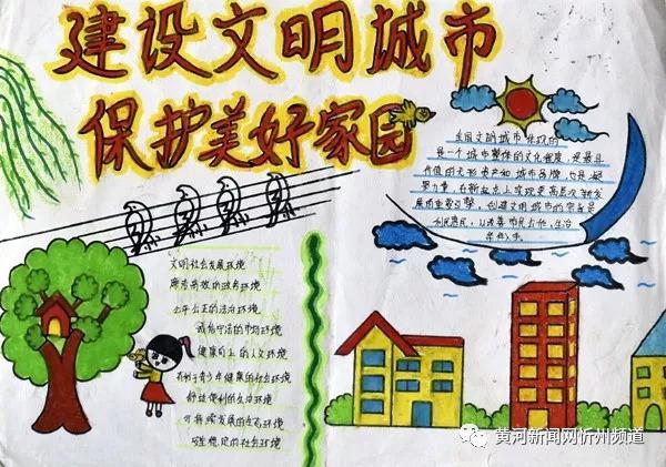 忻州首届中小学生书画大赛入围作品绘画展示(五十三)图片