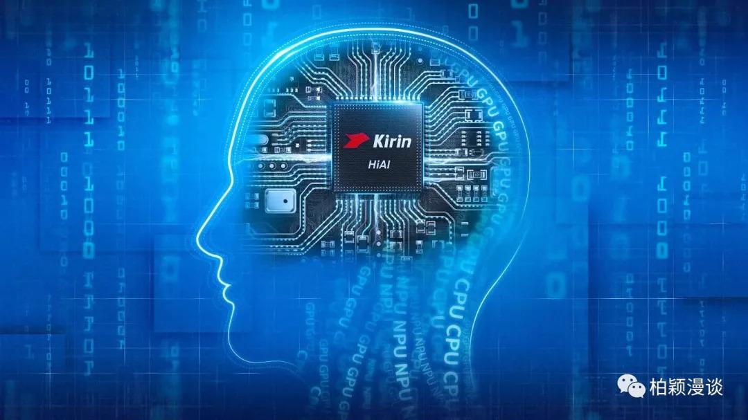 微软采用华为的AI芯片有助后者打开服务器芯片市场