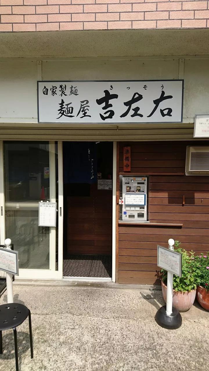 深度丨东京获世界最宜居城市排行榜第一位 !一定要带着爸妈去一次!