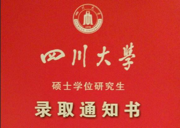 英语6级5次都没有过的我英语72分考上四川大学研究生