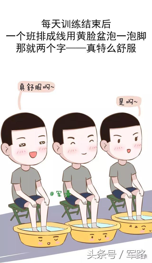 官方正规手机彩票app 14
