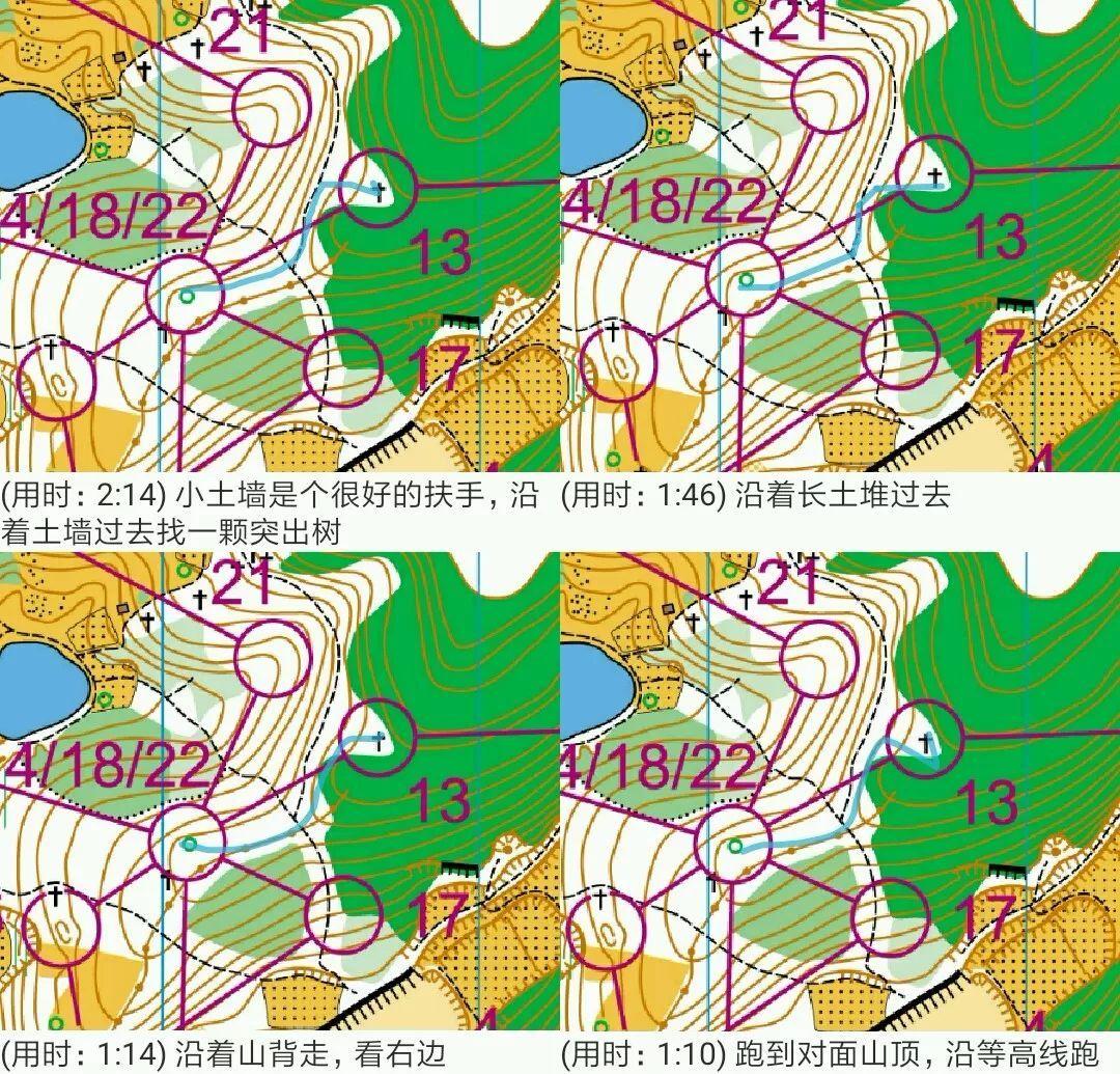 澳门太阳集团2007网站 15