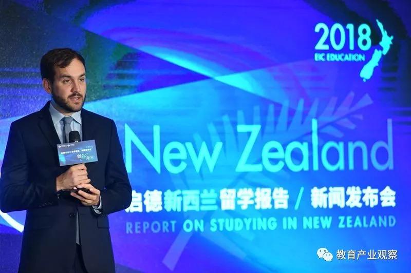 """创""""新""""未来,安全高效的留学新浪潮 ——《启德2018新西兰留学报告》发布"""