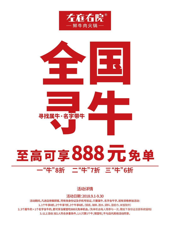 必威注册 71