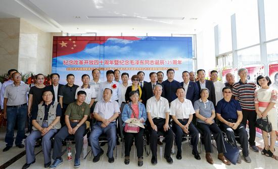 留念改革开放40周年暨毛泽东同志诞辰125周年——全国名家书画展在京开幕