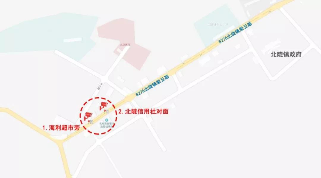 北陡镇GDP_白沙镇地图