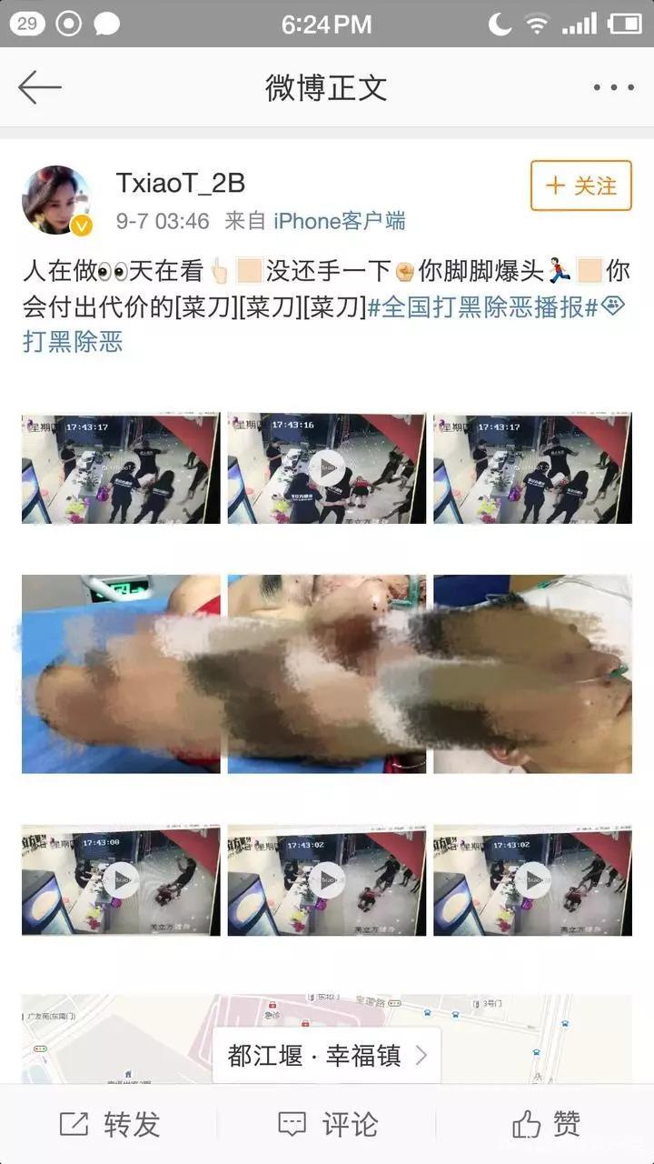 都江堰2名健身教练发生冲突,伤者被疯狂爆头、放倒在地……