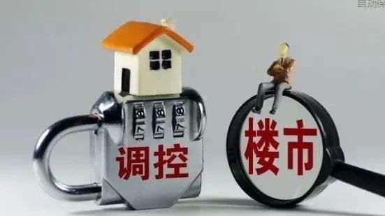 房贷利率连涨20个月  高房价还能坚持多久?