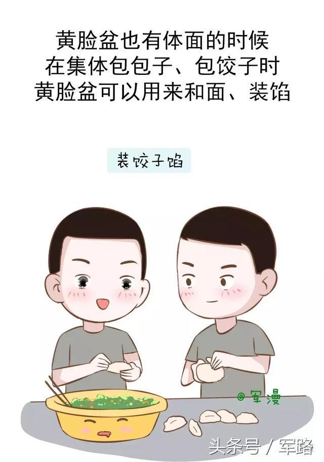 官方正规手机彩票app 19
