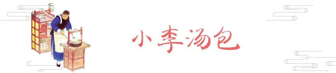 必威官网 107