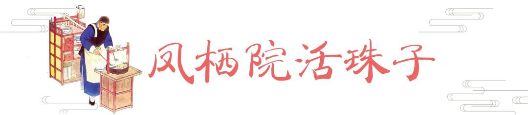 必威官网 53