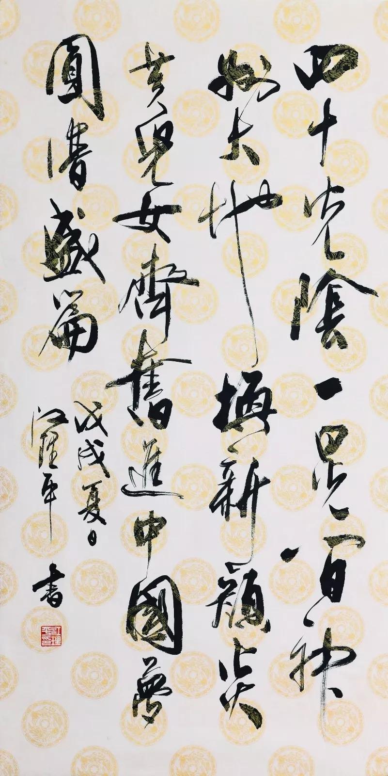 美丽中国,魅力上海,纪念改革开放四十周年——第六届海派中国画家作品