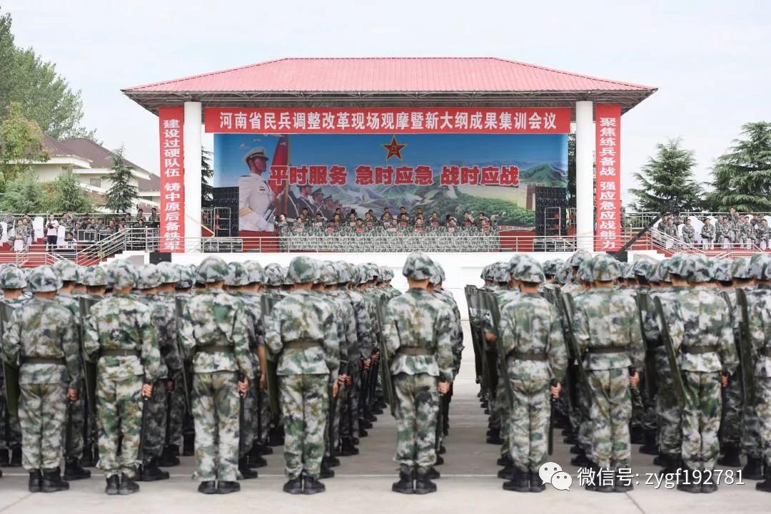 河南许昌县将李集人口_河南地图(2)