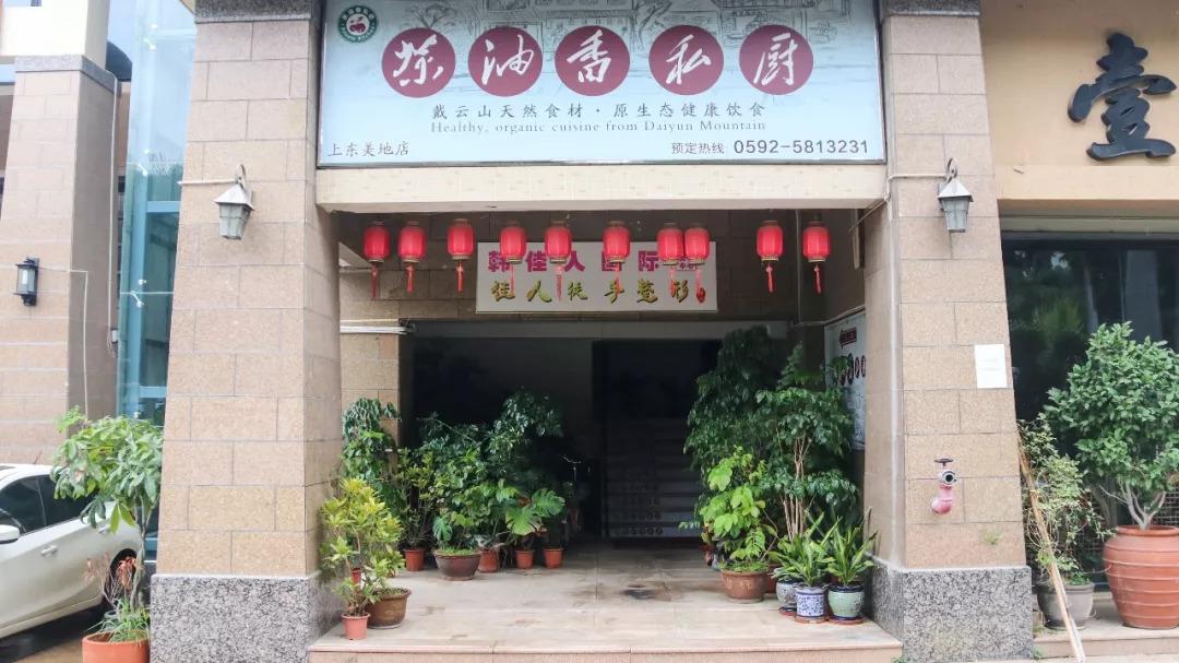 新莆京投注网站 61