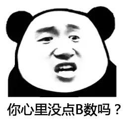 凤凰快3走势图 14