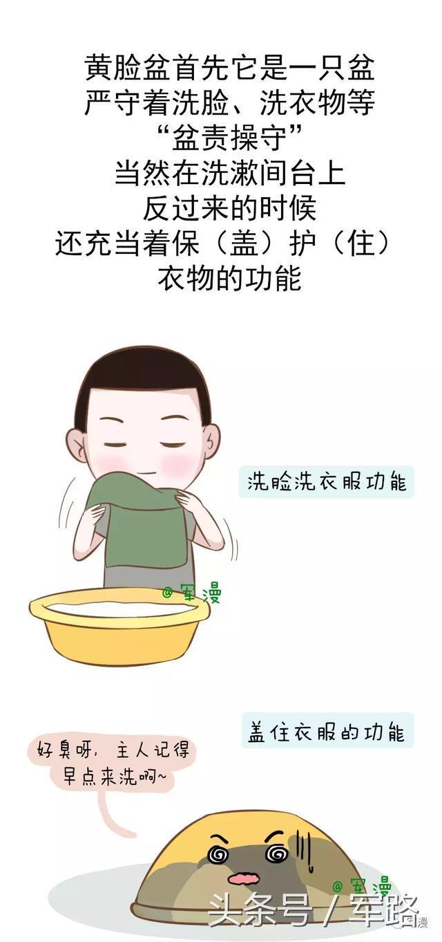 官方正规手机彩票app 10