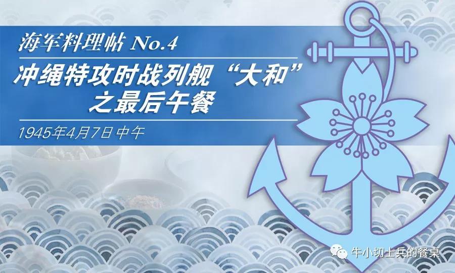 4887王中王鉄算盘开奖结果 1