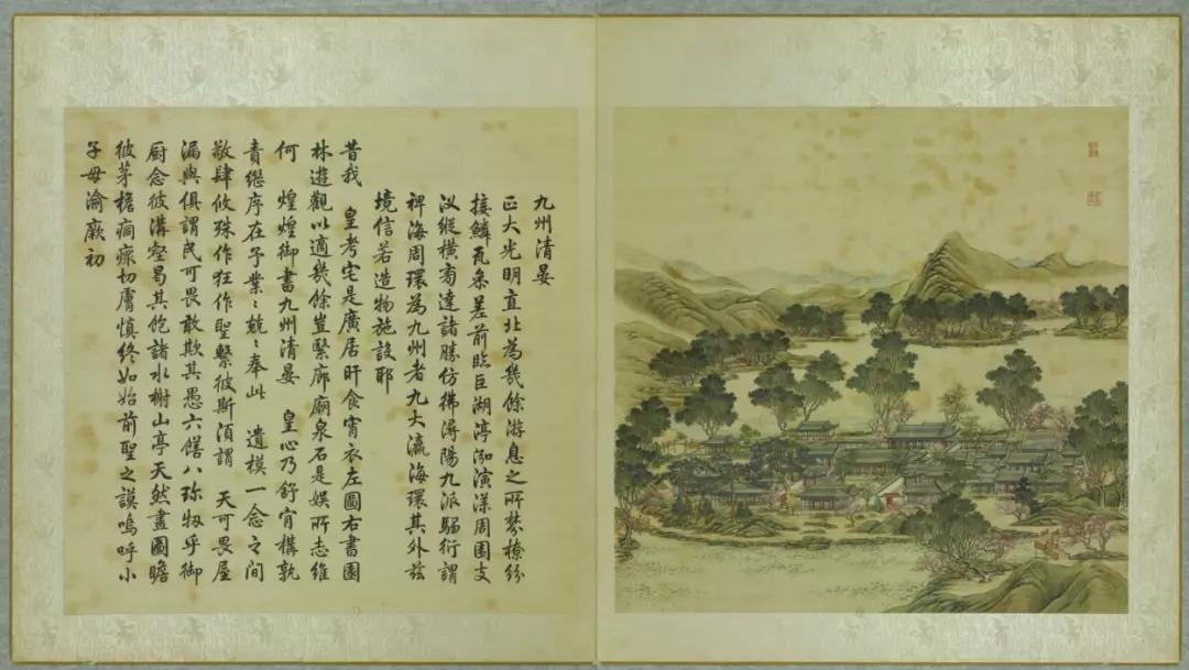 图片 13