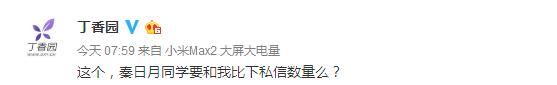 大阳城集团娱乐网2138 15