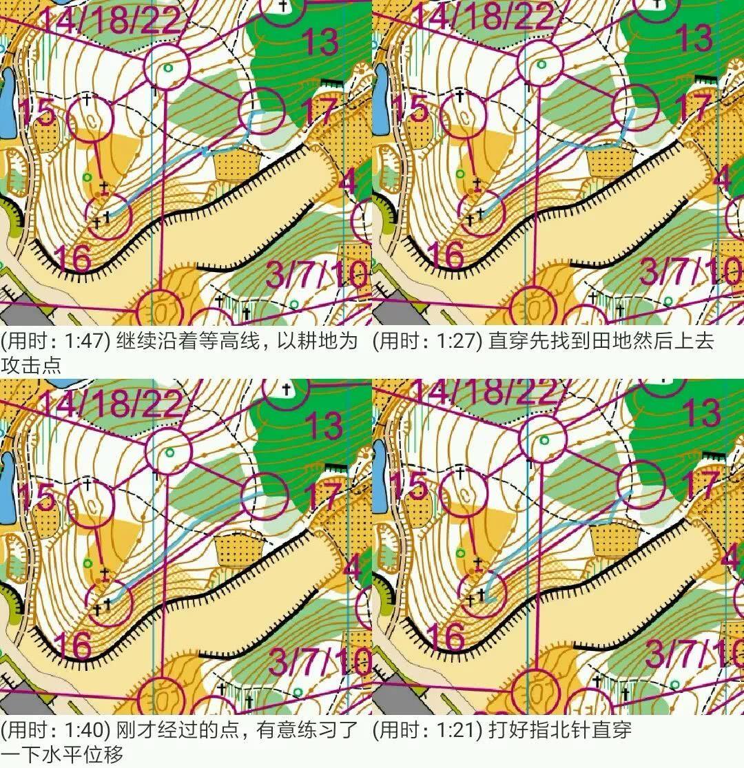 澳门太阳集团2007网站 18