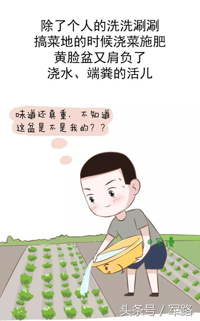 官方正规手机彩票app 12