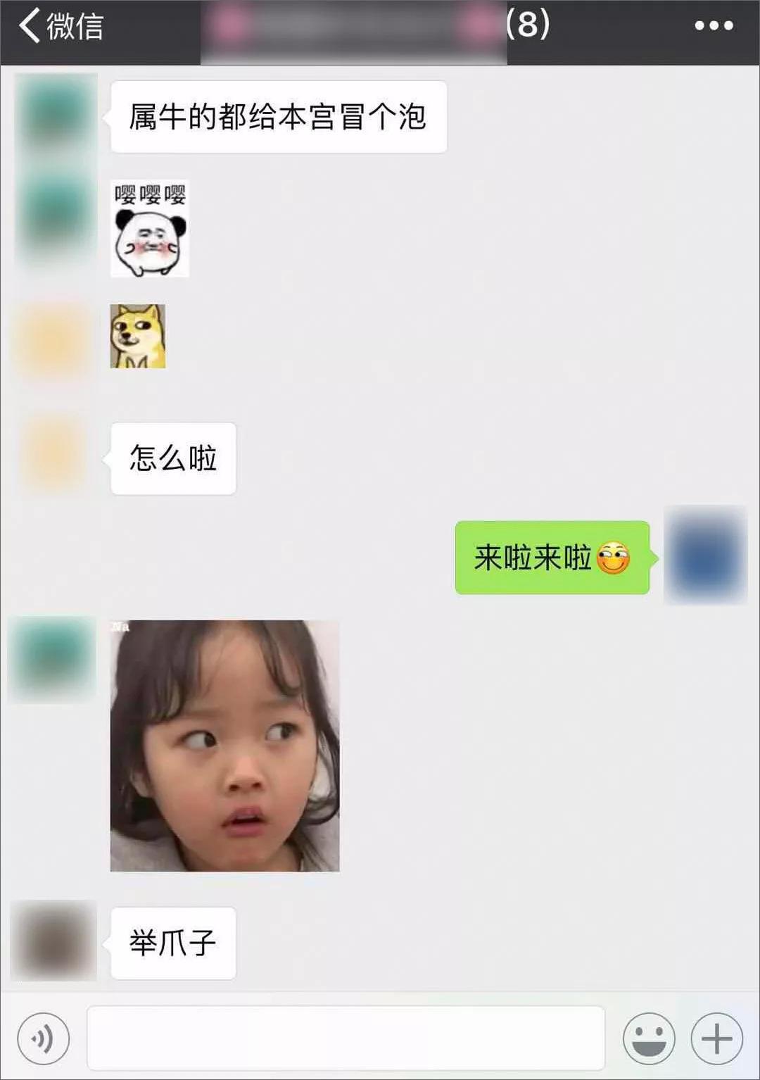 必威注册 3