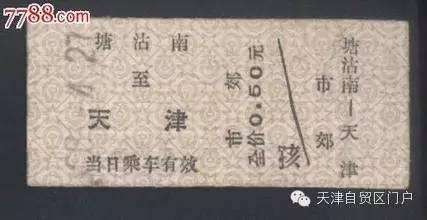 美高梅4858com 80