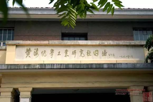 美高梅4858com 36