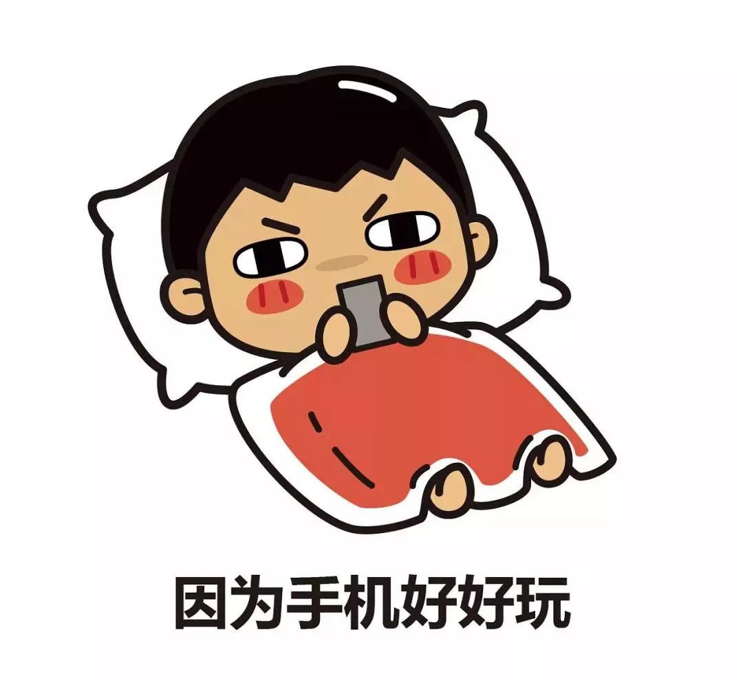 澳门新蒲京娱乐诚 13