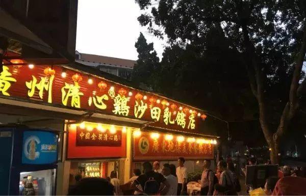 新莆京投注网站 39