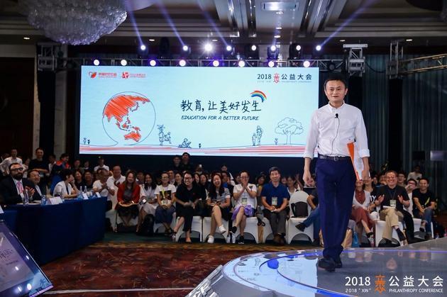 南华早报:马云将于9月10日宣布阿里巴巴传承计划