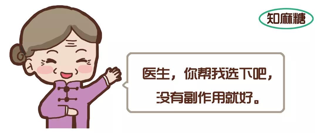 澳门太阳集团2007网站 10