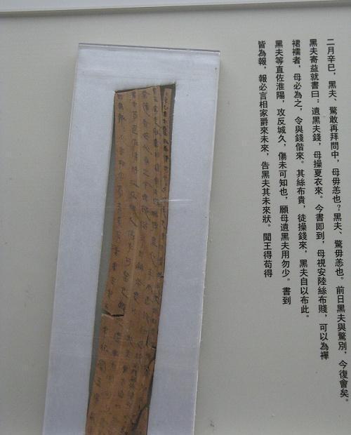 美高梅4858com 2