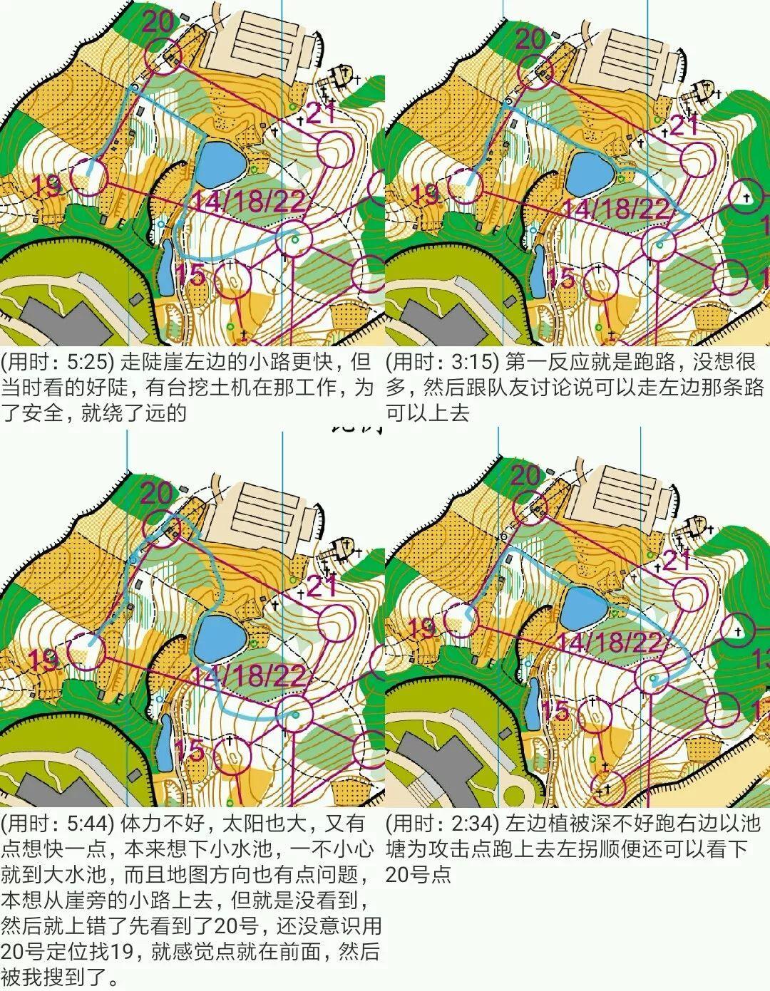 澳门太阳集团2007网站 20