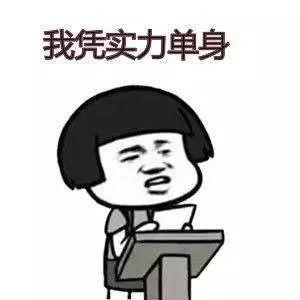 凤凰快3走势图 5