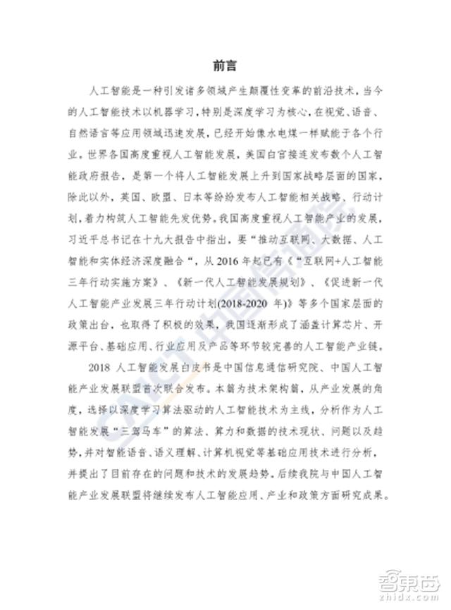 澳门金沙4787.com官网 5