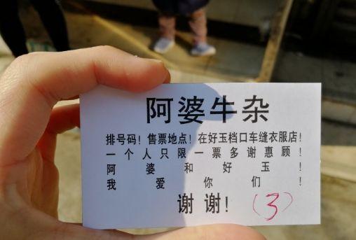 新莆京投注网站 34