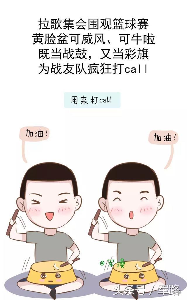 官方正规手机彩票app 1
