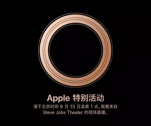 新款iPhone的预购页面 新款 iPhone预售页放出!这命名稳了