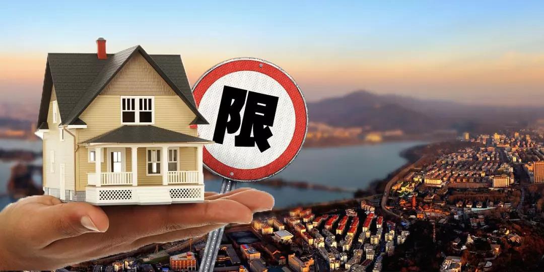 房价高速上涨时代结束,你的购房逻辑变了吗?