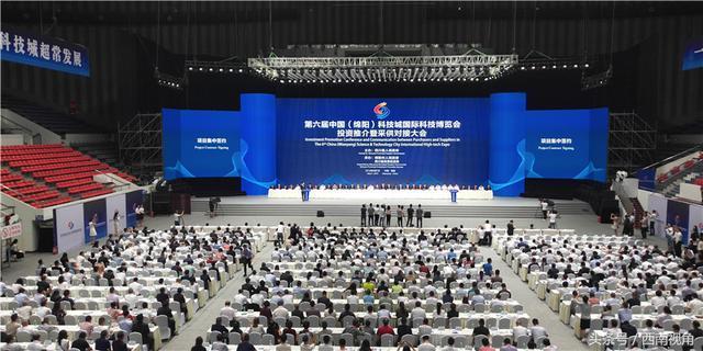 快讯:第六届中国(绵阳)科技城国际科技博览会成果丰硕 喜签逾900亿大单