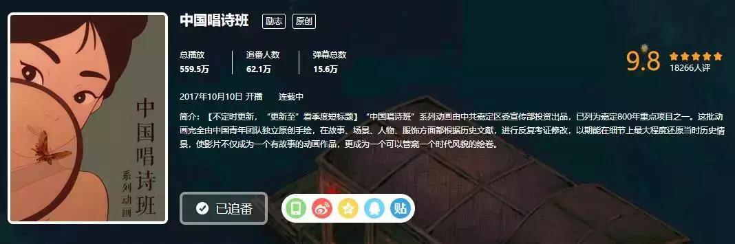 永利棋牌官方下载 23