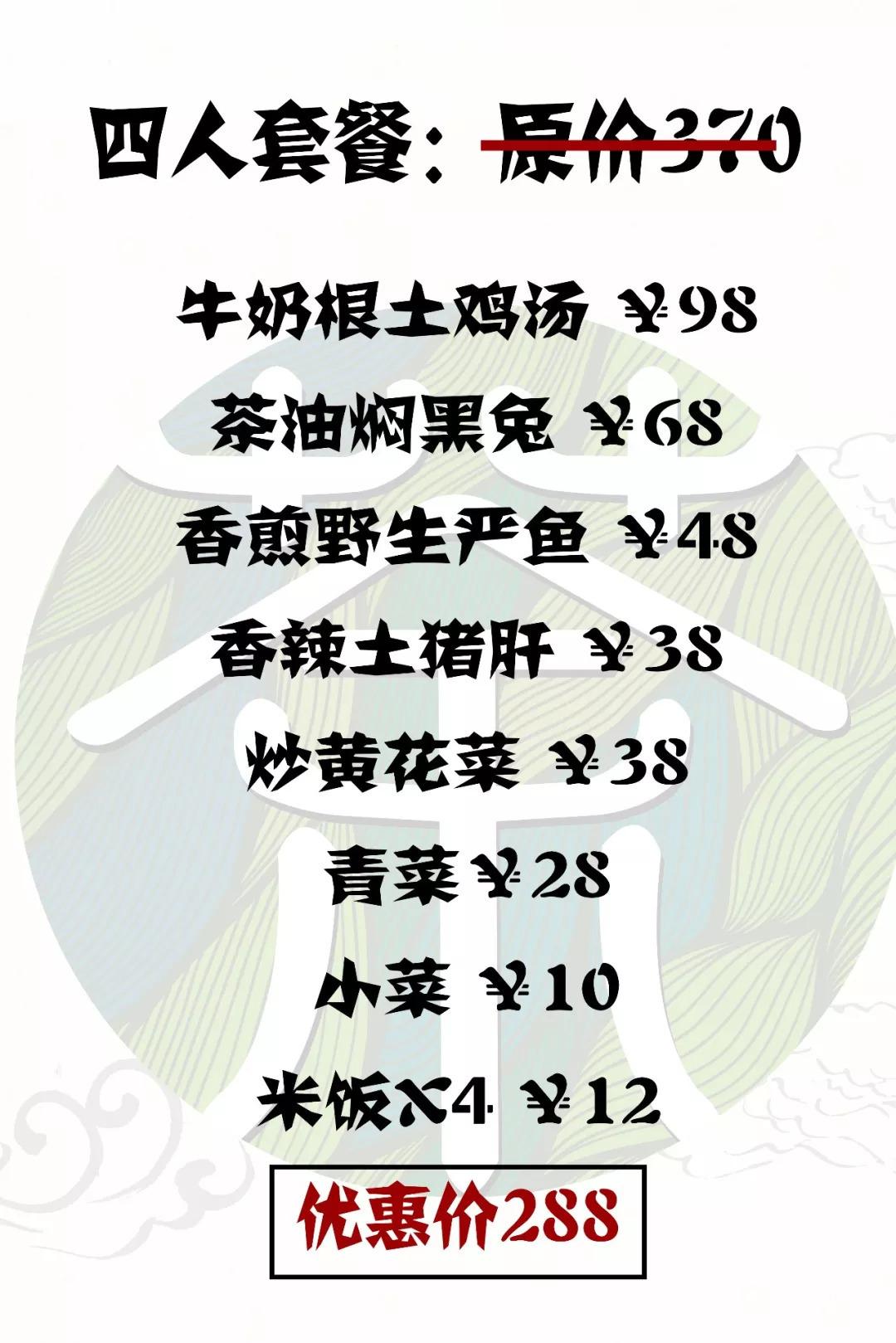 新莆京投注网站 60
