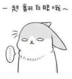 凤凰快3走势图 11