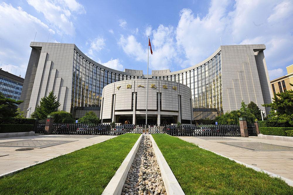 金融号:三大金融监管机构一周动向及金融监管政策要点