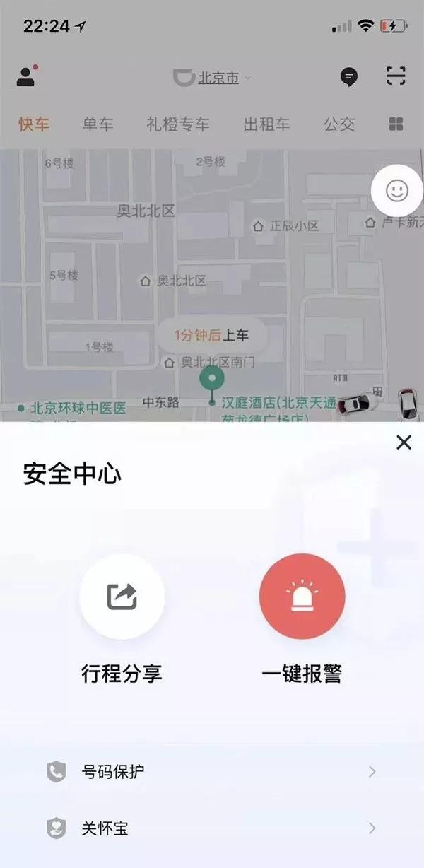 美高梅4858官方网站 24