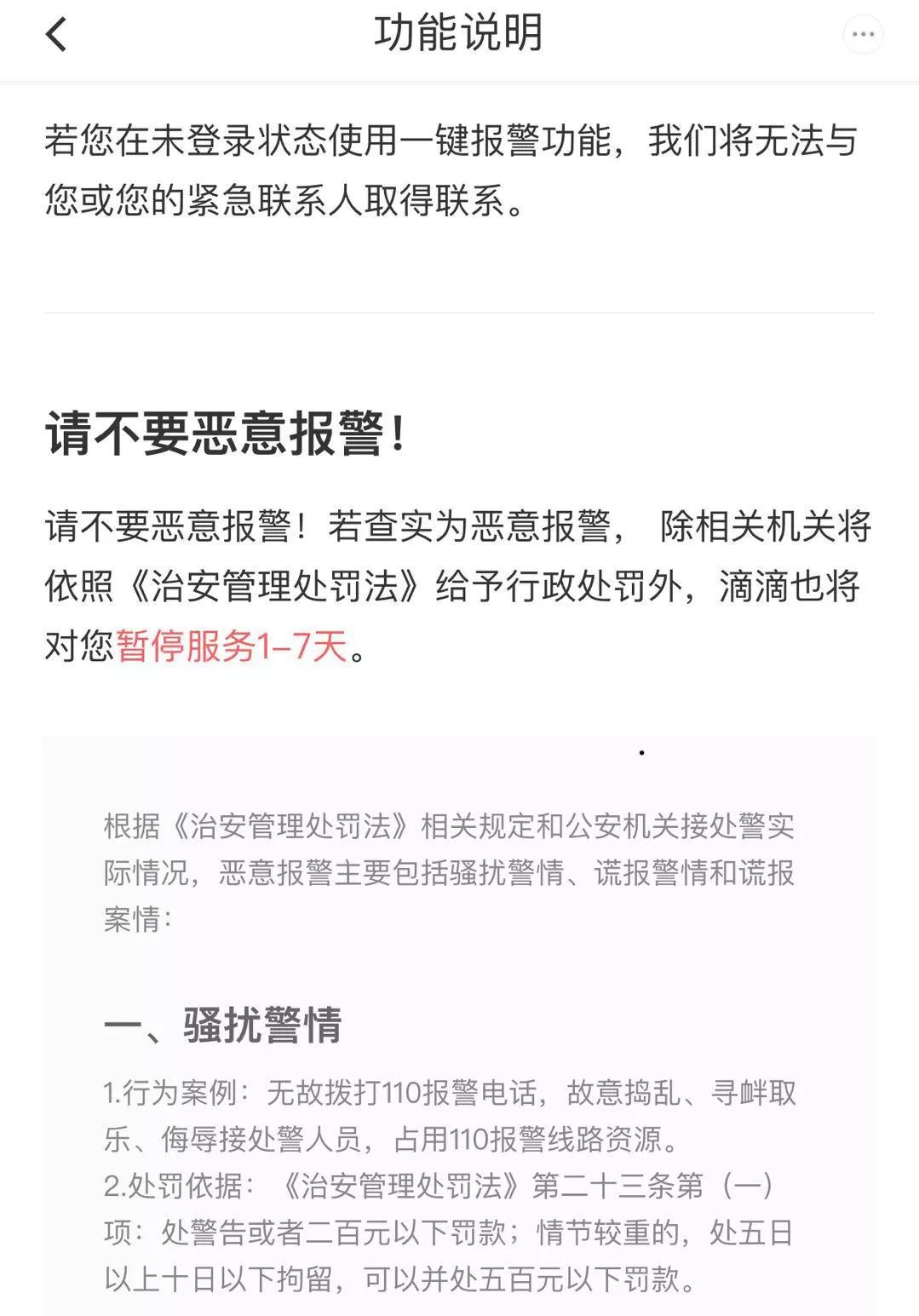 美高梅4858官方网站 30