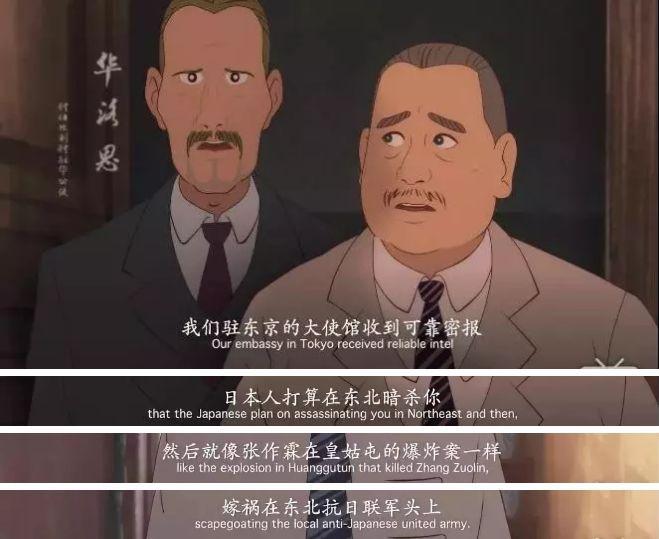 永利棋牌官方下载 27