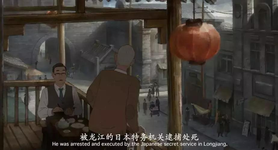 永利棋牌官方下载 42